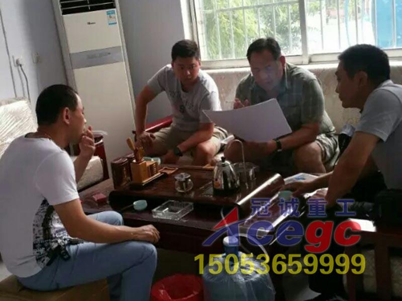 蒙古国客户考察订购选矿机械