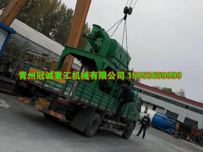 重力选矿机械设备-重选离心机出口发货现场