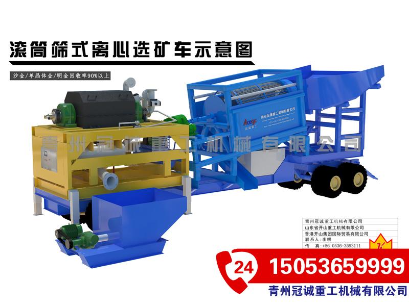 重选金矿设备-每小shi100吨处理量