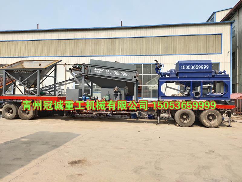 新型移动式重选矿设备