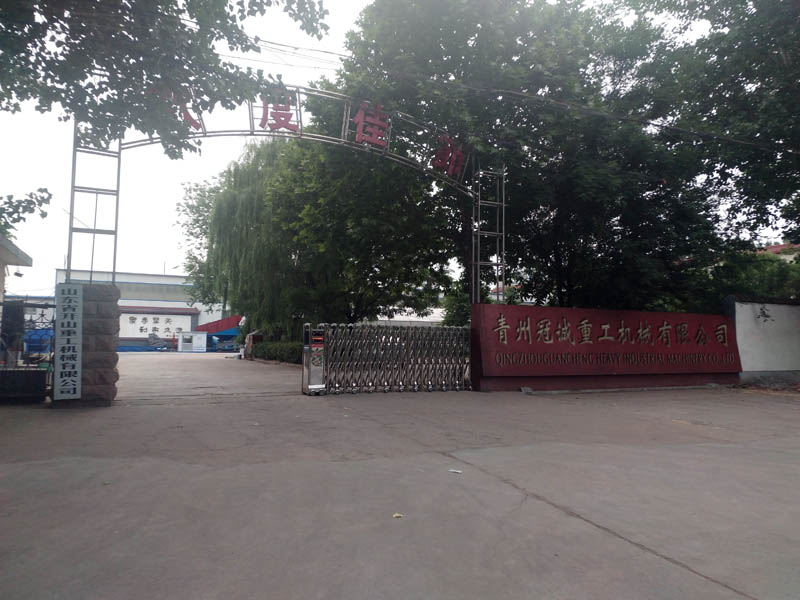 新锦江娱乐娱重工